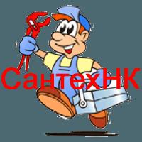 Установить сантехнику в Ангарске